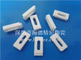 可加工陶瓷零件 微晶玻璃陶瓷