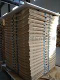 牛皮紙袋、紙塑復合袋、PE塑料內膜袋、噸袋、集裝袋