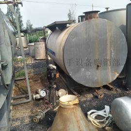 二手3吨卧式燃气燃油蒸汽锅炉