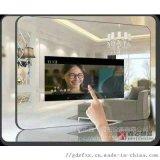 鑫飛智顯 智慧觸摸一體機鏡子、美妝鏡