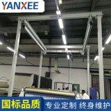 上海鋁合金軌道起重機加工定製自立式起重機設備