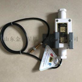 GWD42 矿用温度传感器