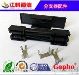 光缆分支ftth光纤皮线分支器一分二芯 【装袋套装】含一米空管