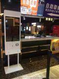 鑫飛廠家直銷點餐收銀無需排隊的智慧點餐機