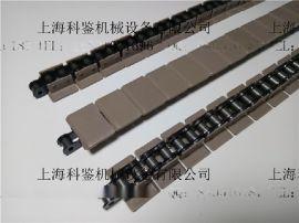 843/963扣式直线输送链板