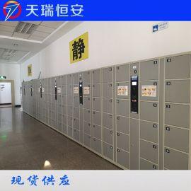 河北山東山西學校刷卡聯網智慧寄存櫃 北京天瑞恆安