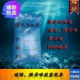 椰壳活性炭 水处理滤料工业废水空气净化1000碘值