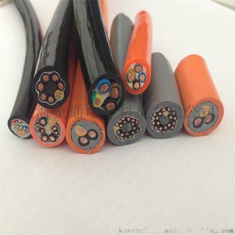 高柔性拖链控制电缆-拖链电缆