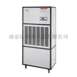 北京食品用空气除湿器, 食品车间干燥哪个厂家**?