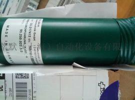 上海莘默专注欧美工控MTS-0992磁环 251416-2