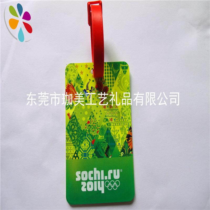 供应塑胶行李牌 箱包标示牌 登机行李吊牌