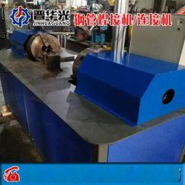 陕西多功能钢管缩管机液压缩管机参数