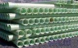 林森玻璃钢电缆管 玻璃钢电缆保护管