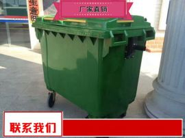 室外环卫垃圾箱售后好 造型环卫垃圾箱厂家供应