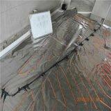 海拉爾惠澤發熱電纜24k規格齊全