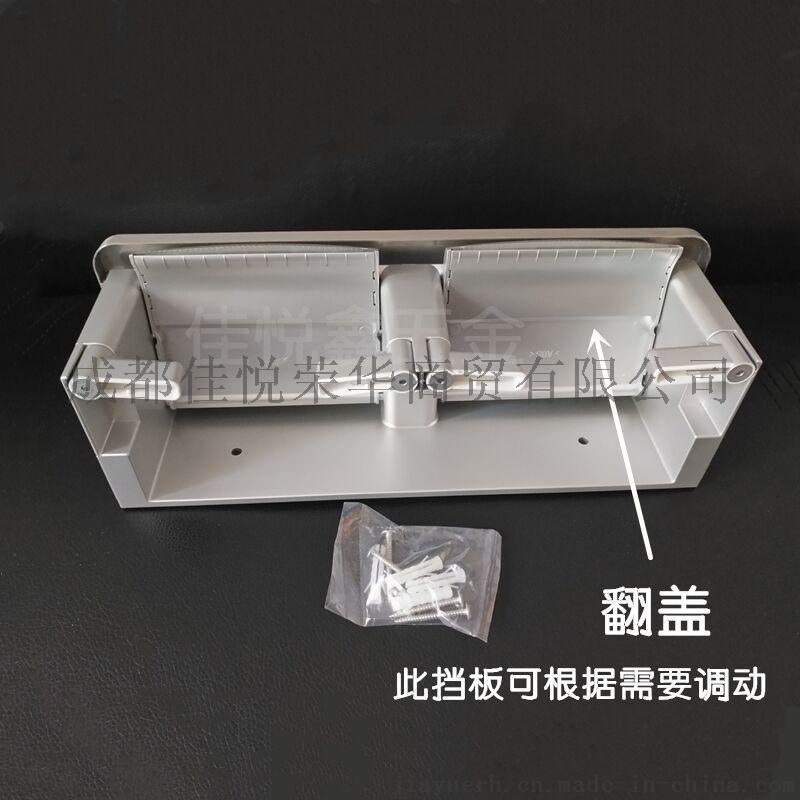 双卷纸巾架不锈钢面板 纸巾盒长方形双联纸巾盒