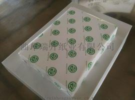 山东 a4复印纸厂家供应传真打印纸双面打印不卡纸