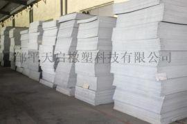 PVC免烧砖托板直销PVC建筑模板厂家直销