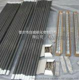 高純度碳化矽電熱元件矽碳棒