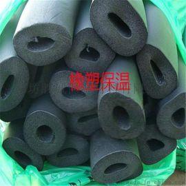 沅江市管道工程保温橡塑保温管供应批发