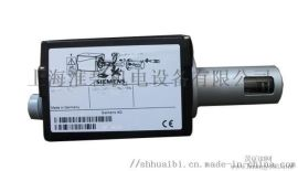 西门子QRA55,QRA53火焰检测器,火焰探头