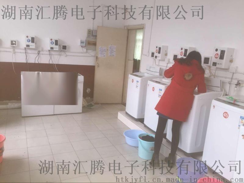 岳陽自助投幣式洗衣機放哪些地方比較好?o