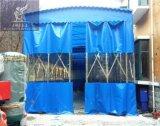 天津北辰區制作活動雨棚伸縮雨棚輪式篷帆布帳篷
