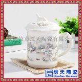 景德镇陶瓷茶杯 会议礼品茶杯 订做大号陶瓷茶杯