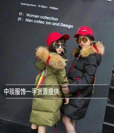 儿童羽绒服中长款2018冬季新款韩版男女童加厚保暖