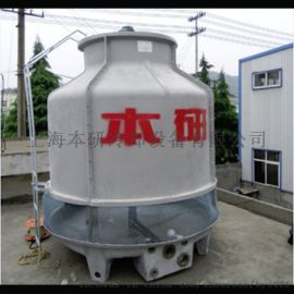 本研BY-R-10T圆型冷却水塔