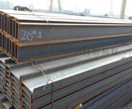 工字钢 钢梁 Q235规格齐全 唐钢鞍钢 镀锌折弯