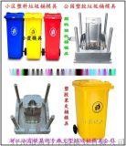 60升户外注射工业垃圾桶模具 15L垃圾车塑料模具