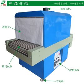 兴宁低噪音热收缩机 陆丰自动热收缩包装机