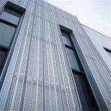 2.0厚冲孔铝单板  2.0厚造型冲孔铝单板