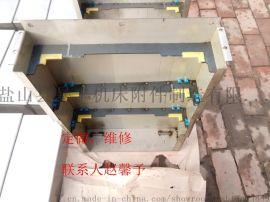 建哈CT50精密卧式铣床钢板防护罩