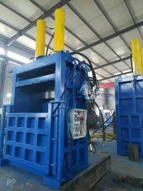 武汉处理生活垃圾废纸箱塑料立式液压打包机厂