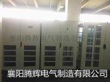 高壓起動調速變頻櫃大功率輾磨機得力的電控裝置