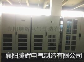 高壓起動調速變頻櫃大功率輾磨機最得力電控裝置
