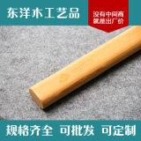 优质榉木樟木衣柜挂衣杆 扁棍衣橱杆 衣橱晾衣杆配件