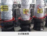 供應250QW型無堵塞潛水排污泵 WQ型潛水式排污泵