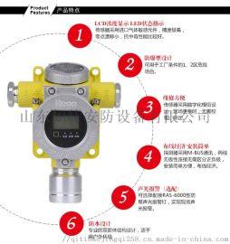 HF气体浓度泄漏报警器 氟化氢有毒气体探测器