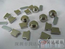 磁吸充电磁铁 蓝牙充电磁铁 充电磁吸