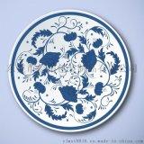 私人定製陶瓷花紙個性化陶瓷燙金水貼紙廠家水轉印加工