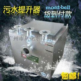 一体化污水提升装置 粉碎切割型污水提升设备