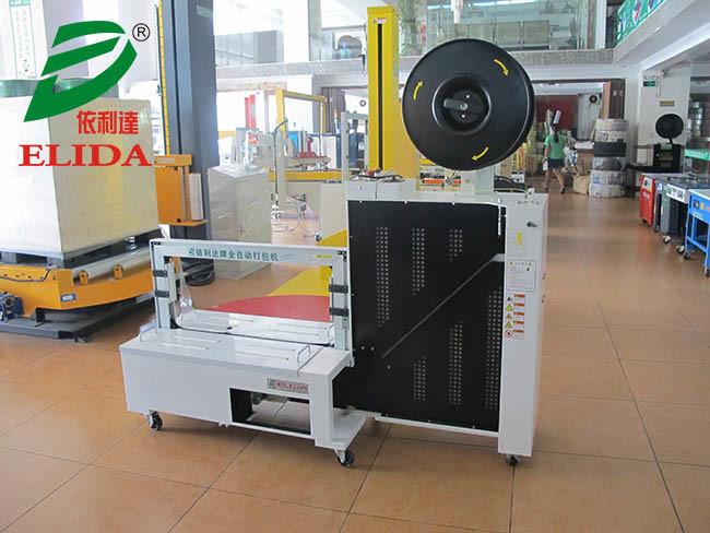 廣州依利達供應自動打包機工作速度夠快