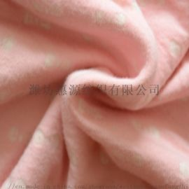 40s精梳有机棉莱卡针织面料 T恤内衣氨纶汗布