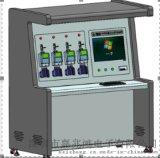 嘉兆鸿ZH1100 电能表分拣装置故障表分拣系统