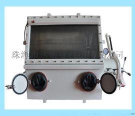 化工实验室使用VGB-4 不锈钢真空手套箱