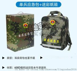 BC-150302Y单兵应急包