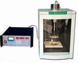 GA92—II超声波细胞粉碎仪